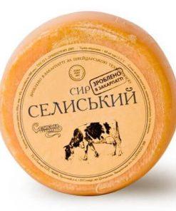 Сыр полутвёрдый «Селисский» из коровьего молока