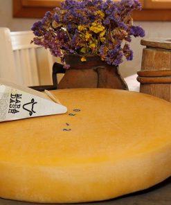 Сыр твёрдый «Марадаш» из коровьего молока