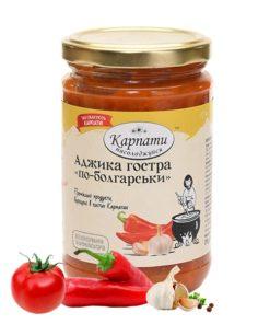 Аджика острая «По-болгарски»
