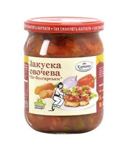 Закуска овощная «По-болгарски»
